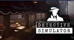 《侦探模拟器》上架Steam 2022年发售支持简体中文