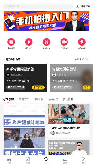 统信 UOS 应用商店安卓版上线新应用 微信/QQ双端登录/Office等应用