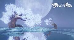 《梦幻新诛仙》联动美团美食推出联名特惠套餐